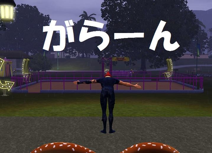 Screenshot-1189.jpg