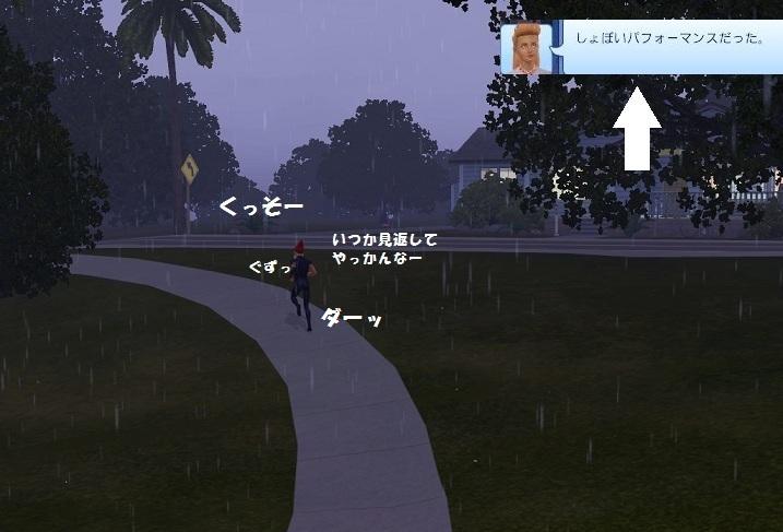 Screenshot-1190.jpg