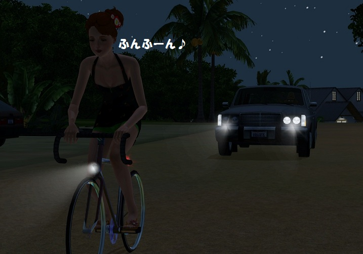 Screenshot-295.jpg