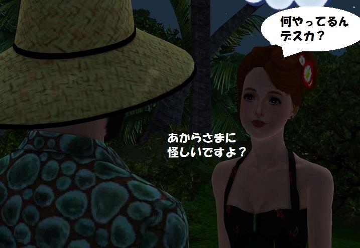 Screenshot-316.jpg