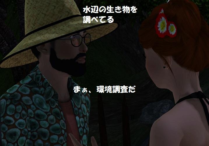 Screenshot-317.jpg