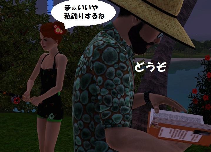 Screenshot-319.jpg