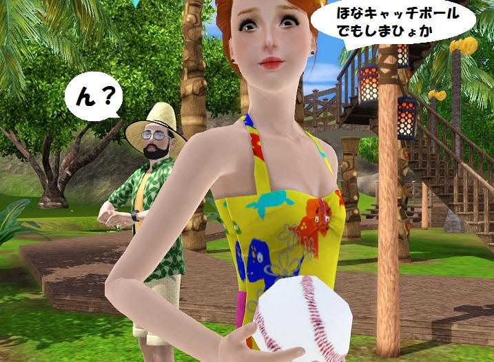 Screenshot-372.jpg