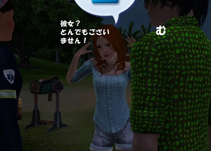 Screenshot-912.jpg