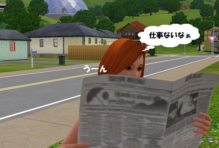 Screenshot118.jpg