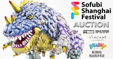 ssf-auction-instinctoy-2017.jpg
