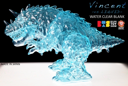 vincent-water-clear-blank-03.jpg