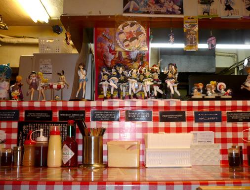 東京都千代田区外神田 スパゲティーのパンチョ秋葉原店