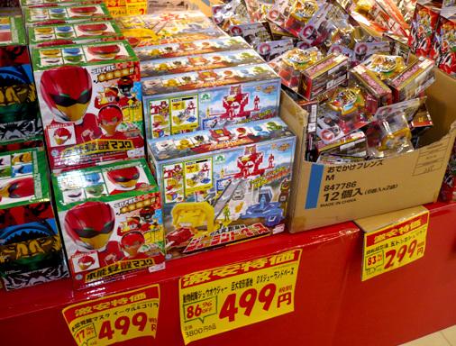 おもちゃ屋さんの倉庫 イオンタウン東習志野店