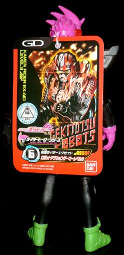 仮面ライダーエグゼイド ロボットアクションゲーマー レベル3