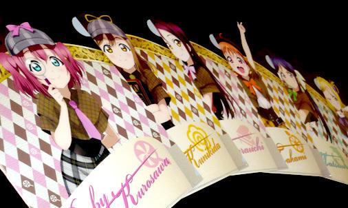 セブン-イレブン限定 ラブライブ!サンシャイン!!×リアル脱出ゲーム 描き下ろしクリアファイル
