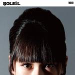 SoLL.jpg