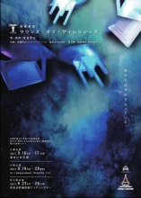 tsurumaki_f_20170715093515791.jpg