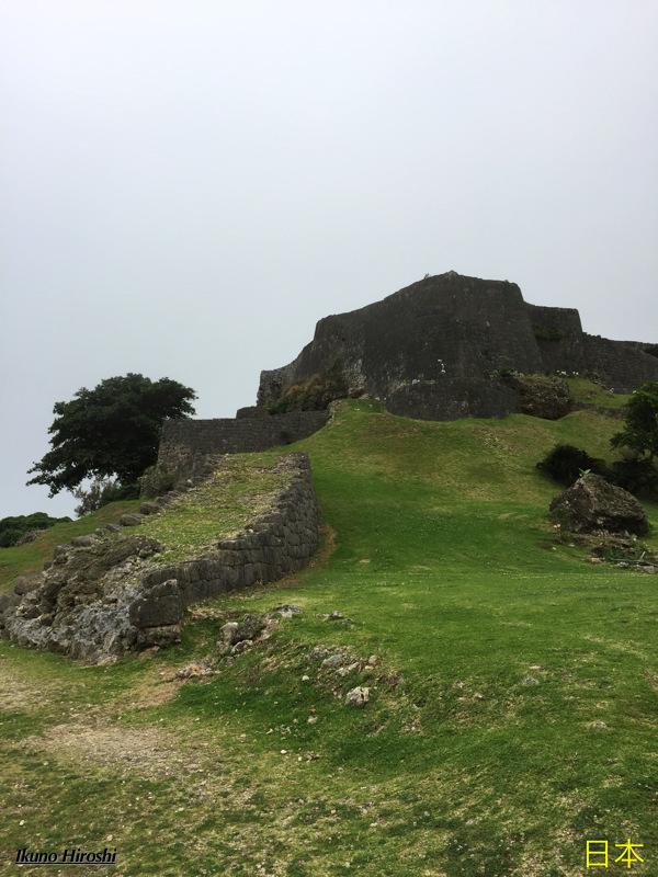 勝連城跡三の曲輪城壁