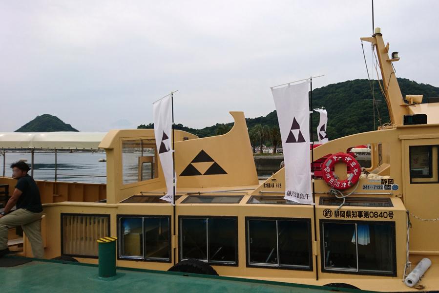 ミニクルーズ船