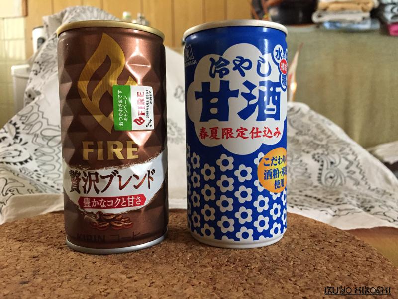 コーヒーと甘酒