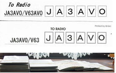 QSL_from_Buro