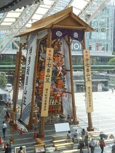 博多駅飾り山