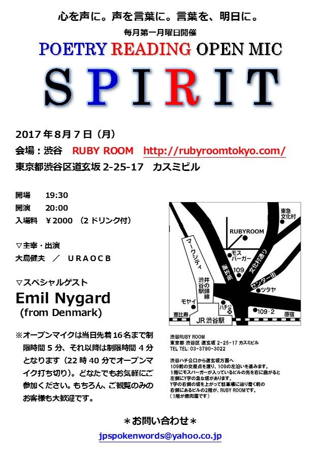 SPRIT32.jpg