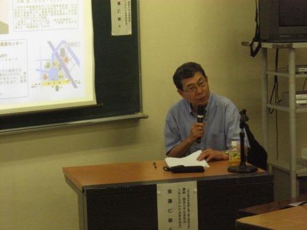後藤さん 講演 スクリーン web