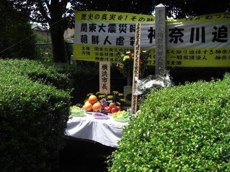 横断幕と横浜市長1 web