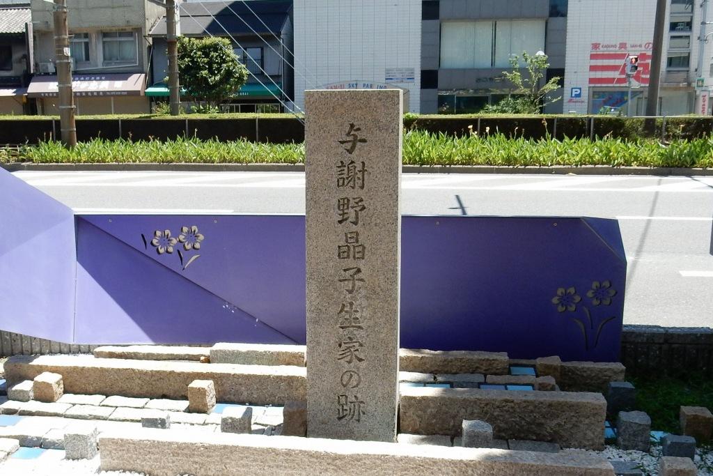 堺、浜寺 070