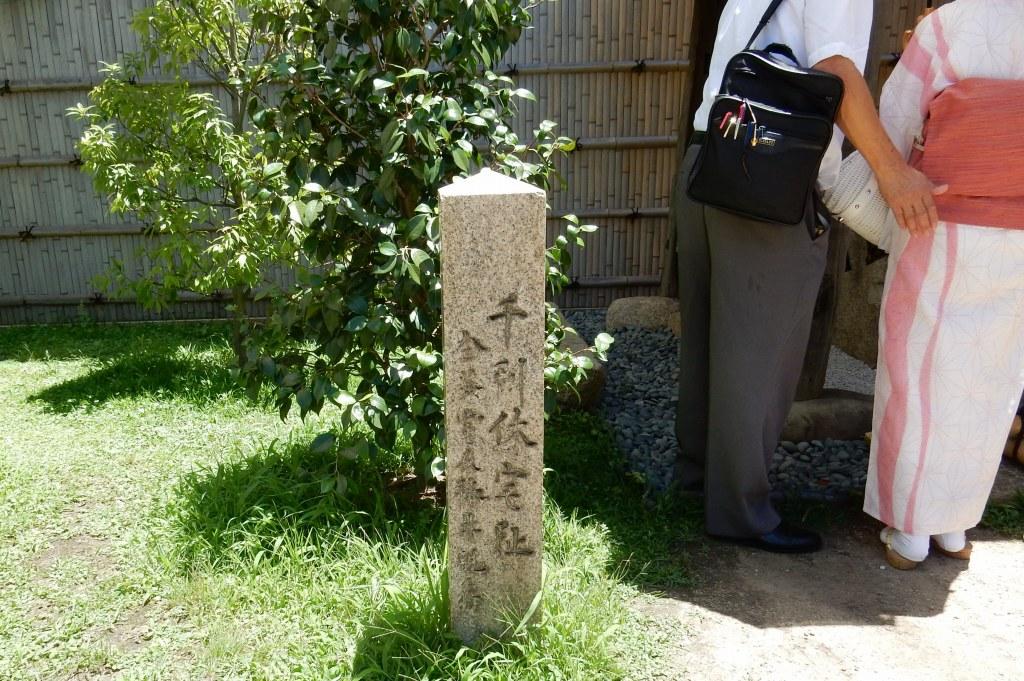 堺、浜寺 078