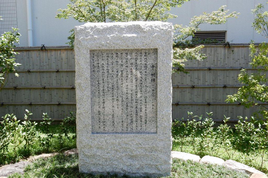 堺、浜寺 077