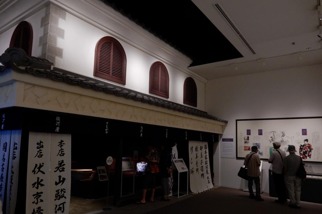 堺、浜寺 088