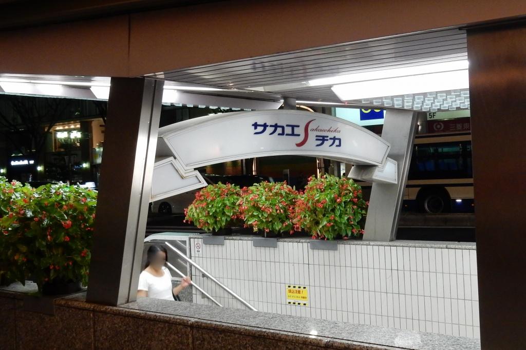 名古屋 014