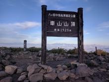 2017年09月05  車山日の出 (43)