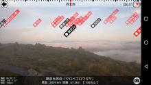 2017年09月05 車山山名 (1)