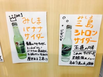 ブログ_170521_0018