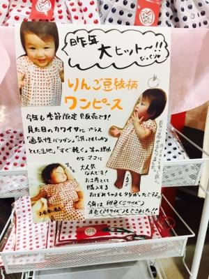 ブログ_170521_0003