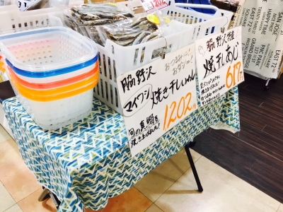 ブログ_170620_0012
