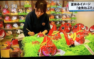 金魚ねぷたテレビ4