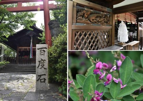 漢國神社2