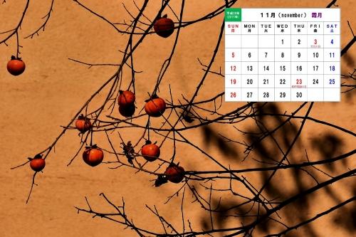 11月カレンダー-1s
