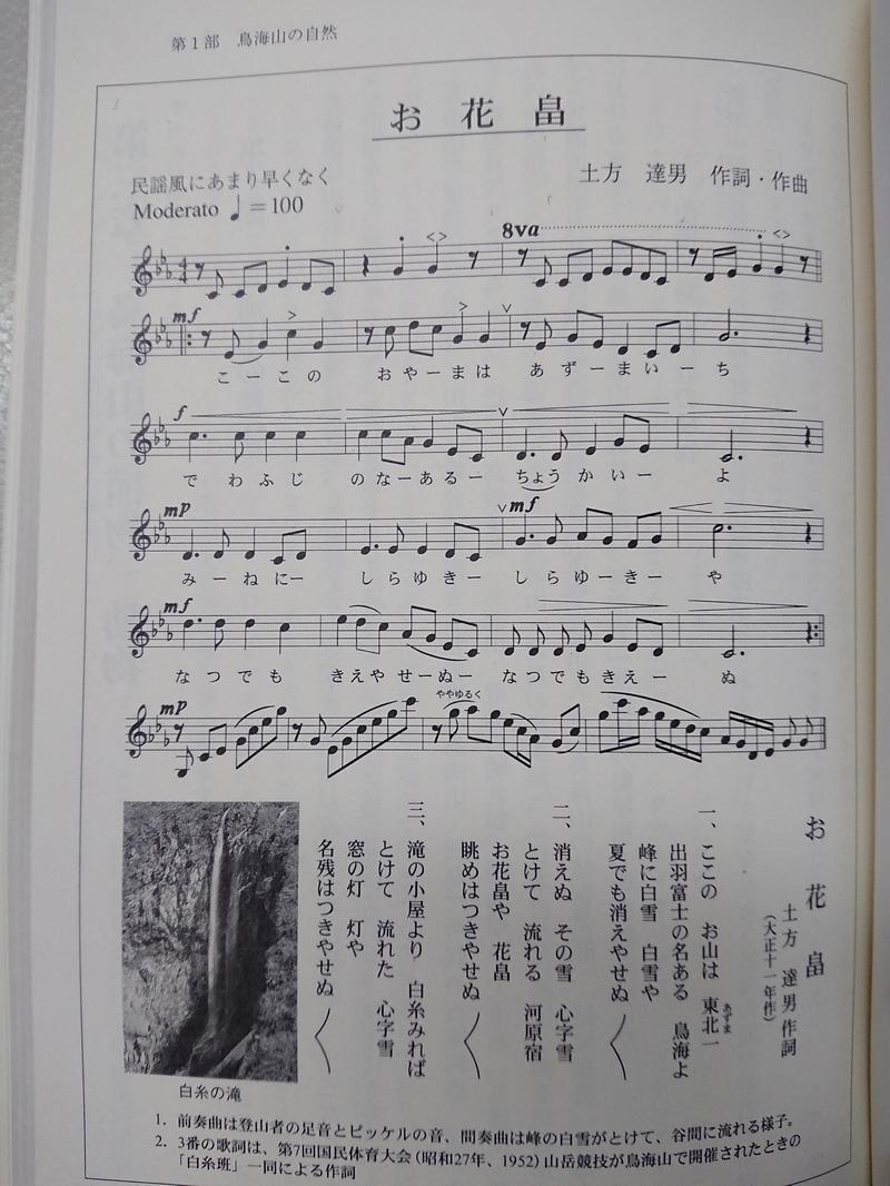 DSC_0252 - コピー