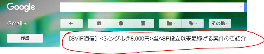 シングル8000円