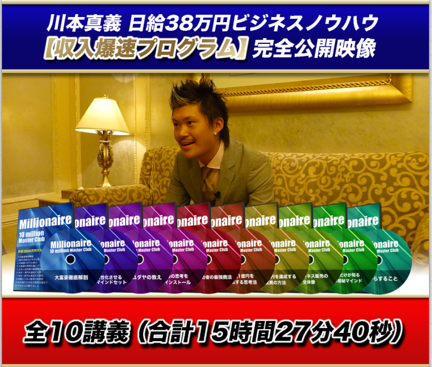 kawamoto LP