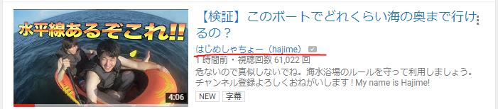 チャンネル例