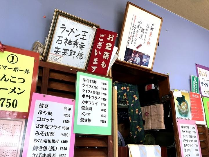 rairaiken_tobe3.jpg