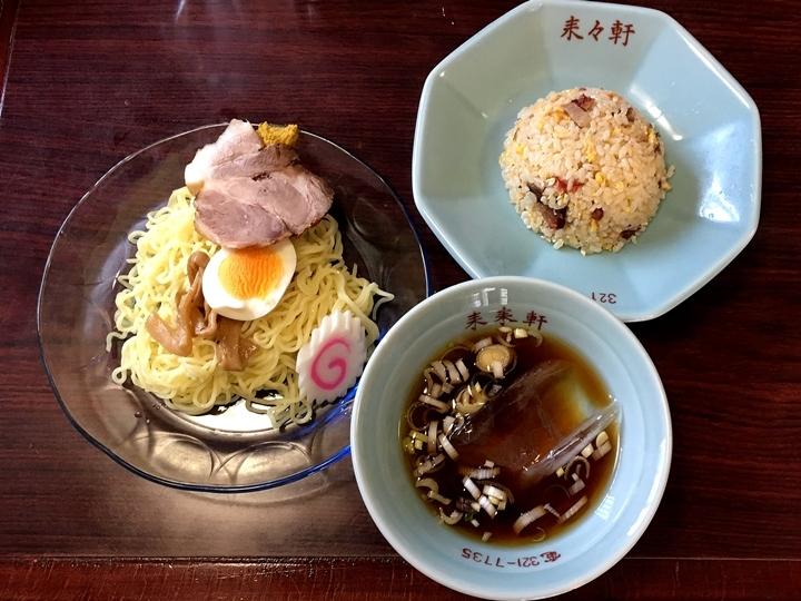 rairaiken_tobe_tukecha1.jpg