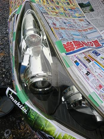 α-0126