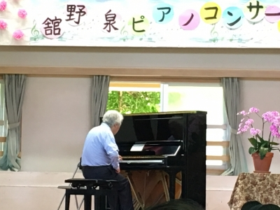 ピアノコンサート2