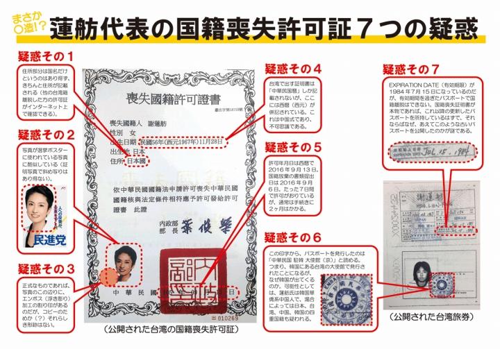 renhou-syorui_720-r4.jpg