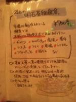 20170518_0012.jpg
