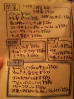 20170518_0013.jpg