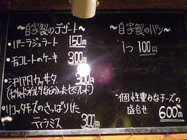 20170605_0016.jpg